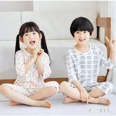 夏季中袖薄款竹纖維兒童睡衣男童女童寶寶小孩中大童空調服LZ1551【甜心小妮童裝】