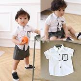 男嬰短袖襯衫 嬰童新品學院風白襯衫帥氣男童嬰兒襯衣全棉寶寶上衣短袖 珍妮寶貝