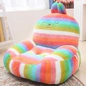 折疊床上椅子兒童靠椅懶人女生小沙發單人迷你房間臥室榻榻米TW 【七七小鋪】