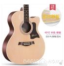 幾吉他威伯單板民謠吉他初學者學生女男新手入門練習木吉他40寸41寸樂器  LX新年禮物