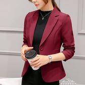 職業百搭西服長袖韓版修身顯瘦小西外套女短款  『夢娜麗莎精品館』
