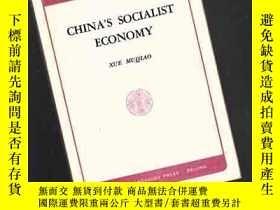 二手書博民逛書店CHINA S罕見SOCIALIST ECONOMY【中國社會