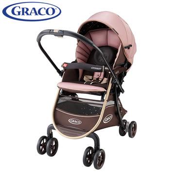 Graco 購物型雙向嬰幼兒手推車 CITINEXT CTS-櫻花步道BR