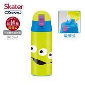 【買就送吸管刷】Skater 不鏽鋼保溫吸管瓶/水壺 360ml 三眼怪
