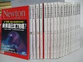 【書寶二手書T1/雜誌期刊_DCB】牛頓_47~65期間_共19本合售_未來是已定了的嗎?
