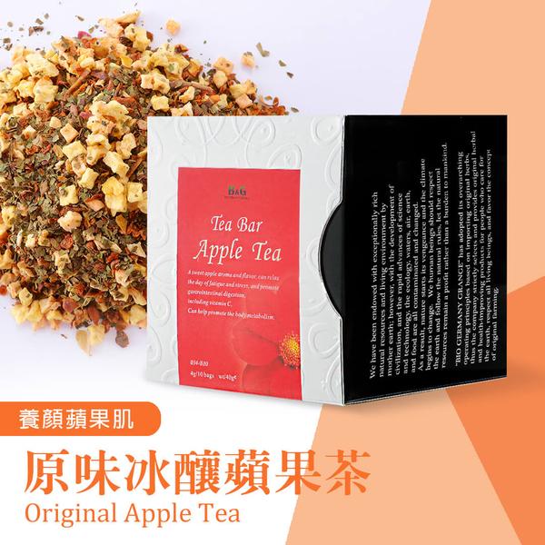 【德國農莊 B&G Tea Bar】原味冰釀蘋果茶茶包盒10入 (4g*10包)