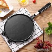 烤盤 蛋糕模具家用圓形脆皮機燃氣雙面烘焙工具餅干做雞蛋捲蛋捲模具 古梵希igo