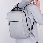 後背包 男士商務雙肩包大容量旅行電腦包女書包簡約時尚背包潮流【快速出貨八折搶購】