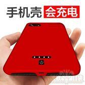 行動電源.超薄背夾式 蘋果X 專用20000mAh (3種顏色可項)-YSDJ620