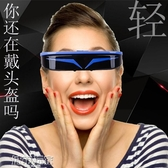 VR眼鏡 輕便VR眼鏡一體機3D智慧視頻眼鏡頭戴顯示器移動影院非全景 mks雙11