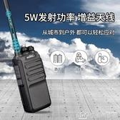 一對大功率小型對講機戶外無線對講器手持手臺小機對講座充USB充 生活樂事館