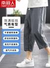 七分褲男士短褲夏季潮流寬鬆直筒運動中褲純棉休閒五分褲子 黛尼時尚精品