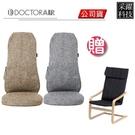 【贈紓壓椅】DOCTOR AIR MS03 3D 按摩球紓壓椅墊 LITE 按摩椅