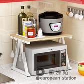 置物架/微波爐2層收納架烤箱架微波爐架儲物架廚房用品置物調味料「歐洲站」
