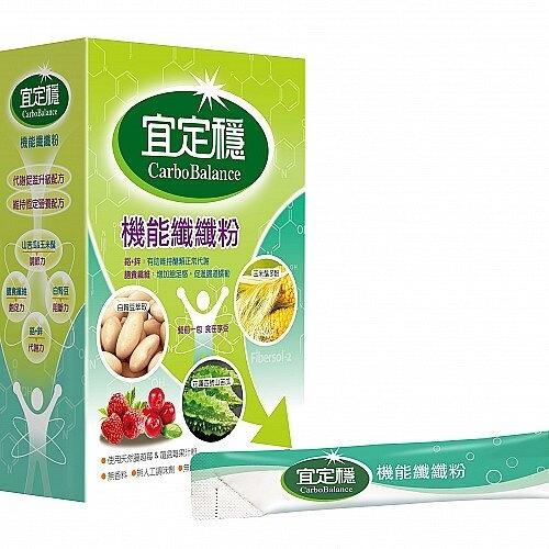 安博氏 智靈捷 宜定穩機能纖纖粉 (5.5g*20包/盒) (全素) (花蓮4號苦瓜胜肽、玉米鬚、菸鹼酸鉻)