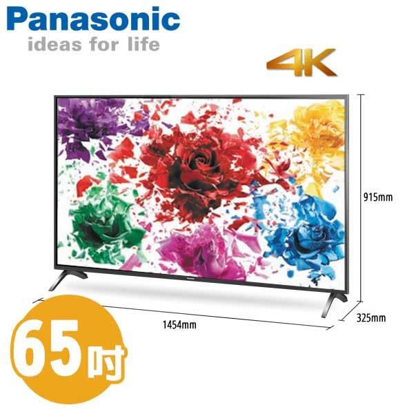 (宜蘭鄉親限定)Panasonic國際牌 65吋 4K 智慧聯網 液晶顯示器 TH-65FX700W(含視訊盒)
