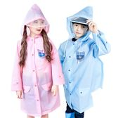 兒童雨衣女童男童幼兒園小學生防水時尚小孩寶寶雨披3-6-12歲 露露日記