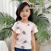 女童 短袖 T恤 粉色 波浪袖 上衣 棉T[85431] RQ POLO 春夏 童裝 小童 5-15碼 現貨