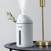 加濕器小迷你靜音usb小型補水噴霧車載辦公室桌面孕婦嬰兒學生 黛尼時尚精品