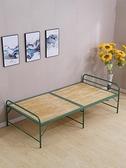 折疊床竹板床兩折床加固鐵床鋼床折疊床單人床木板床辦公室午休床鐵條床