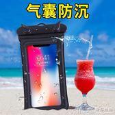 手機防水袋潛水套觸屏密封vivo華為蘋果通用透明保護防塵套手機殼 曼莎時尚