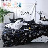 Artis台灣製 - 【合版EC】新品 加大雙人床包組+被套 雪紡棉磨毛加工處理 親膚柔軟