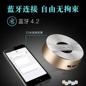 【免運快出】 科淩A5藍芽音箱無線手機通用迷你直插小音響重低音炮 奇思妙想屋