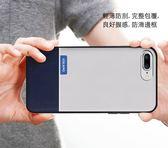[富廉網] VOKAMO iPhone 7 PLUS 5.5吋 臻品系列/灰藍