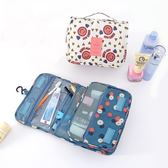 大容量男女士旅游旅行防水洗漱包梳洗包洗漱用品收納袋化妝盥洗包 【限時八五折】
