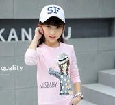 女童長袖內搭衣          純棉長袖T恤小女生內搭打底衫上衣大童體恤衫小學生小孩 宜室家居