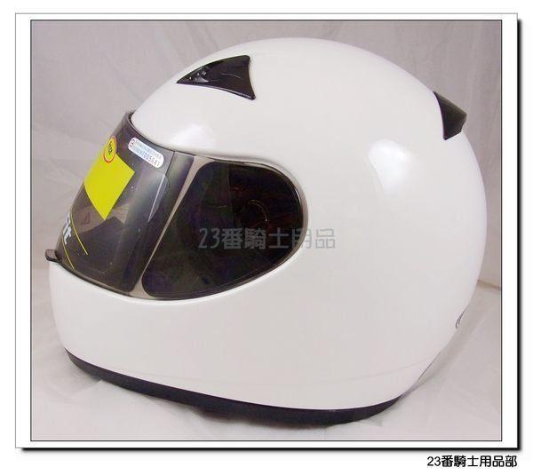 【免運】瑞獅 ZEUS 小頭款 ZS 2000C 素色 黑 瑞獅 安全帽】小帽款、兒童全罩、免運費