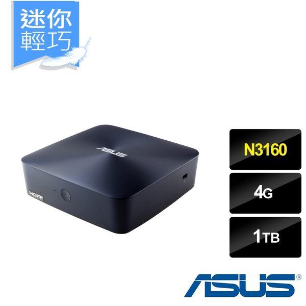 ASUS 華碩 UN45H-3165A0A 迷你電腦(N3160/4G/1TB/No OS)