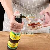 【4個】蠔油瓶壓嘴泵頭海天擠壓器家用蠔油通用壺耗油瓶按壓嘴【樹可雜貨鋪】