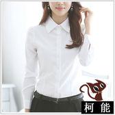 襯衫【 3620】OL職業襯衫大碼雪紡白色襯衫