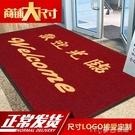 地墊歡迎光臨進門地毯迎賓門墊防滑吸水商鋪酒店大門口地墊紅色雙條紋 快速出貨YYS
