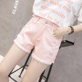 粉色破洞牛仔短褲女夏寬松倆件裝闊腿熱褲 ZL667『小美日記』