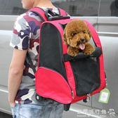 寵物背包  寵物拉桿旅行包包寵物雙拉桿箱寵物外出便攜帶狗狗背包泰迪igo  歐韓流行館