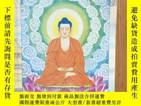 二手書博民逛書店Pure-Land罕見Zen Zen Pure-Land – LETTERS FROM PATRIARCH YIN