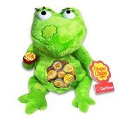 Chupa Chups 超級好朋友背包綜合棒棒糖192g(綠蛙)