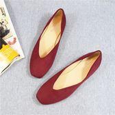 六月芬蘭方頭V口絨布素面平底鞋奶奶鞋包鞋女鞋娃娃鞋酒紅色(31小尺碼-44大尺碼)現貨