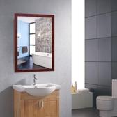 簡約浴室鏡子粘帖帶框鏡子化妝衛生間鏡衛浴鏡廁所梳妝鏡子壁掛‧復古‧衣閣
