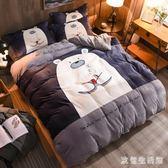 床單四件套 法蘭絨床上四件套珊瑚絨面被套床單雙面法萊絨火烈鳥 nm12991【歐爸生活館】