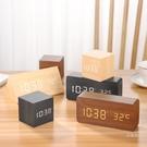 鬧鐘 臥室創意鬧鐘木質個性北歐學生用懶人...