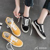 黑色板鞋韓版帆布鞋女學生透氣鞋平底小白鞋百搭布鞋 樂芙美鞋