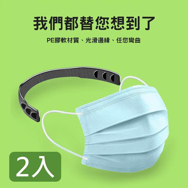 現貨供應 2入裝 口罩鬆緊調節器 護耳神器 耳朵防勒調節器
