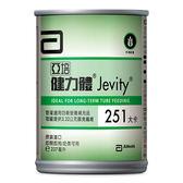 (加贈一箱) 亞培 健力體Jevity 5箱 (商品效期2020/6. 贈罐2020/1) *維康*