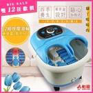 雙12瘋殺!【勳風】鬱金香包覆式健康泡腳機(HF-G538H)氣泡/滾輪/草藥盒