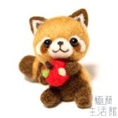 羊毛氈戳戳樂成人打發時間手工DIY制作小棕熊【極簡生活】