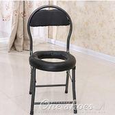 孕婦坐便器老人馬桶病人折疊防滑坐便椅產后蹲廁所拉屎凳子成人 全館免運igo