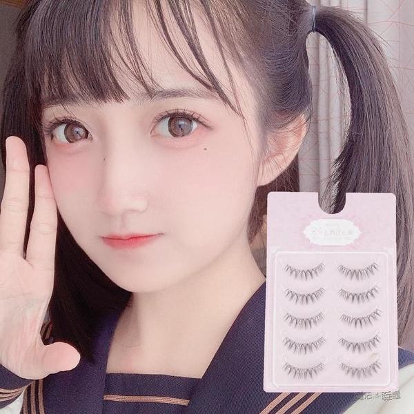 日本假睫毛網紅抖音自然素顏學生新手磨尖透明梗上睫毛特惠款 夏季新品